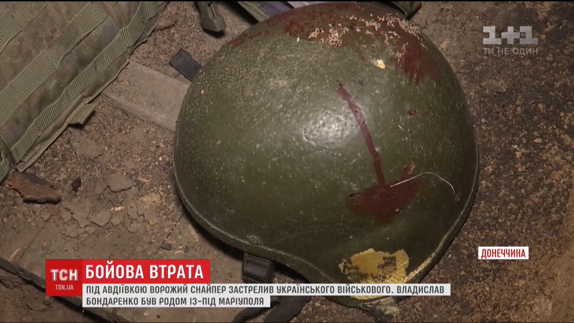 Україна втратила ще одного захисника / Кадр з відео ТСН