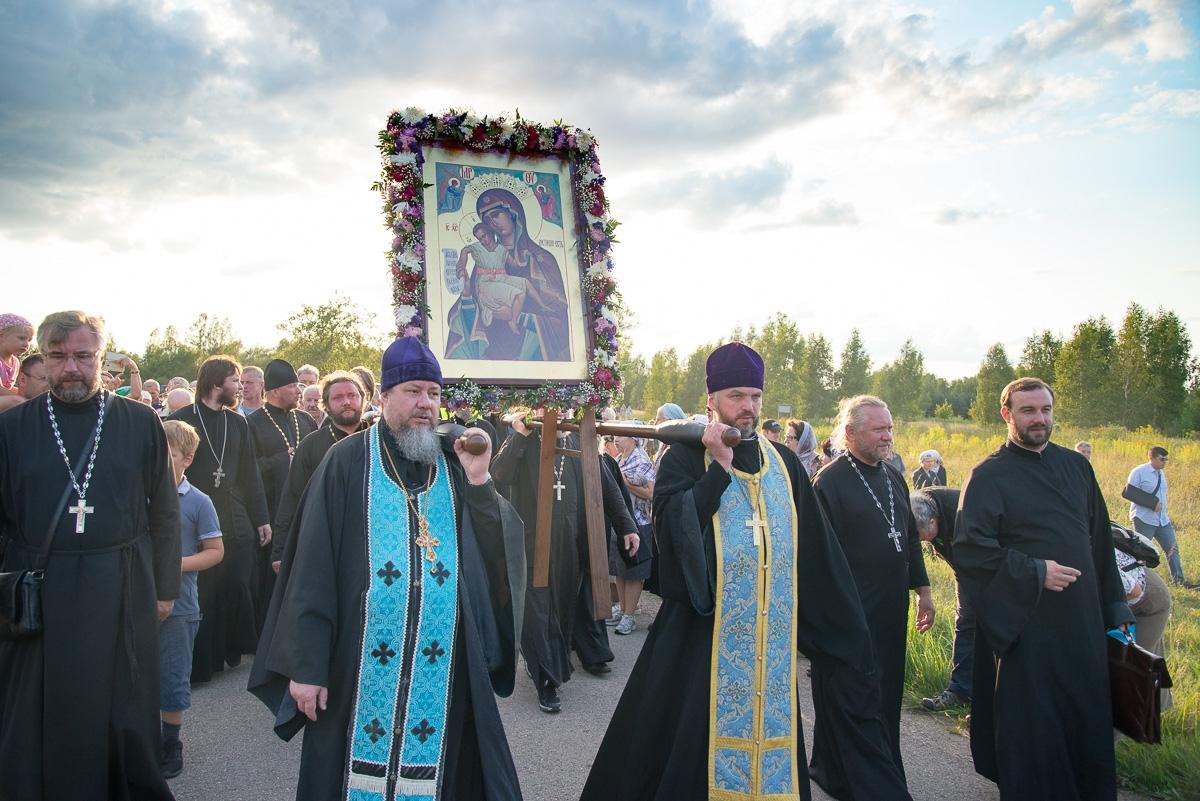 / pravoslavie.lv
