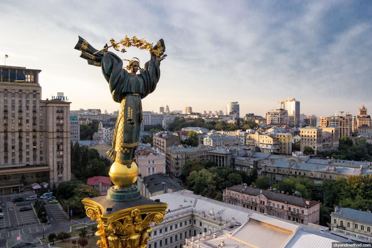 Заметный прогресс и восстановление экономики в Украине начнется с середины 2021 года / procryptor.com