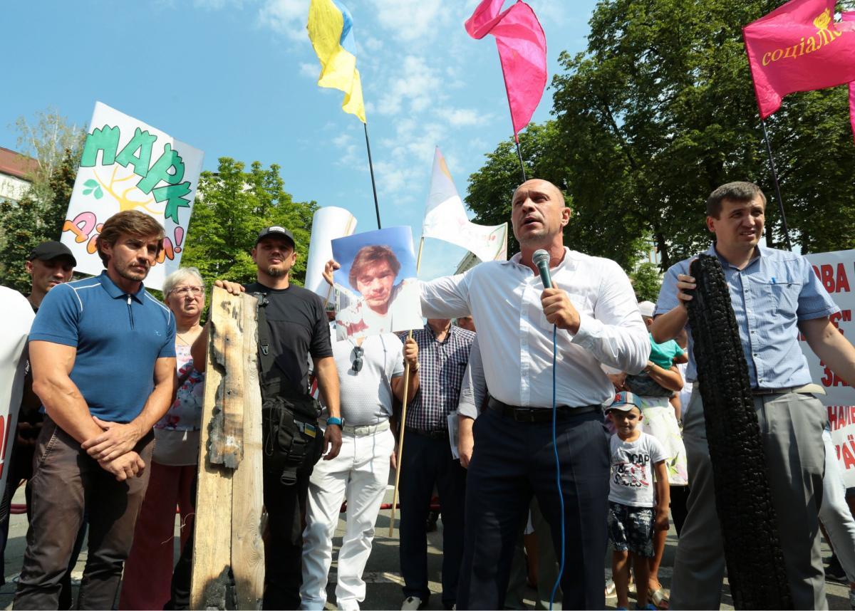 Кива под стенами АП требовал отставки главы Киево-Святошинской РГА / socpartia.com
