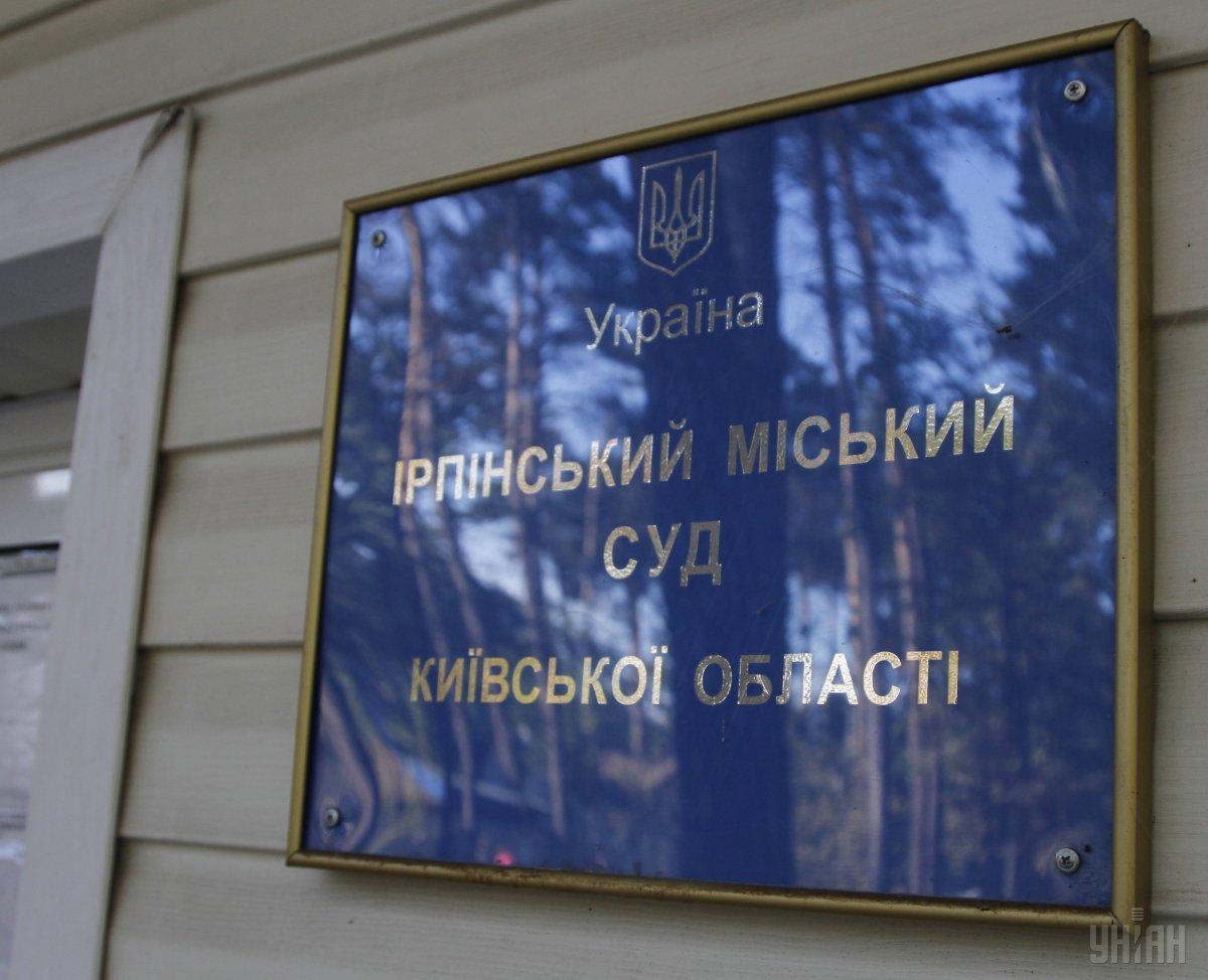 В ИрпенскийгородскойсудКиевской области поступил обвинительный акт в отношении Юрия Россошанского / фото УНИАН