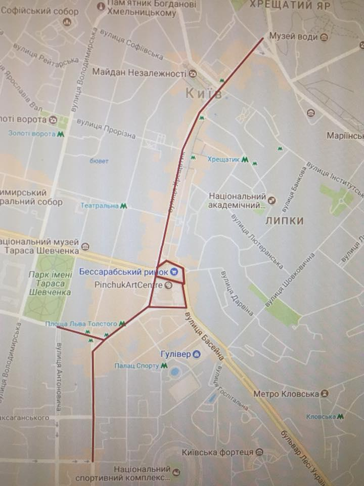 Из-за репетициипарада в Киеве перекроют центр города / фото Facebook