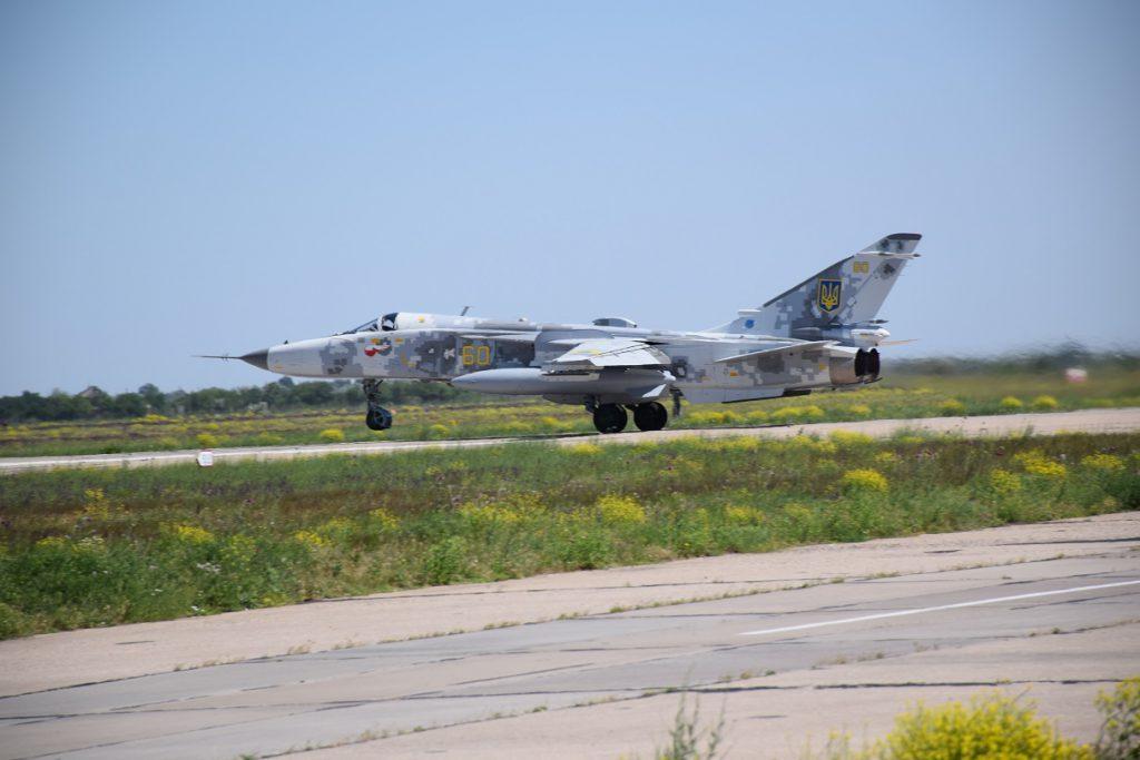 Су-24МР / Фото Укроборонпром