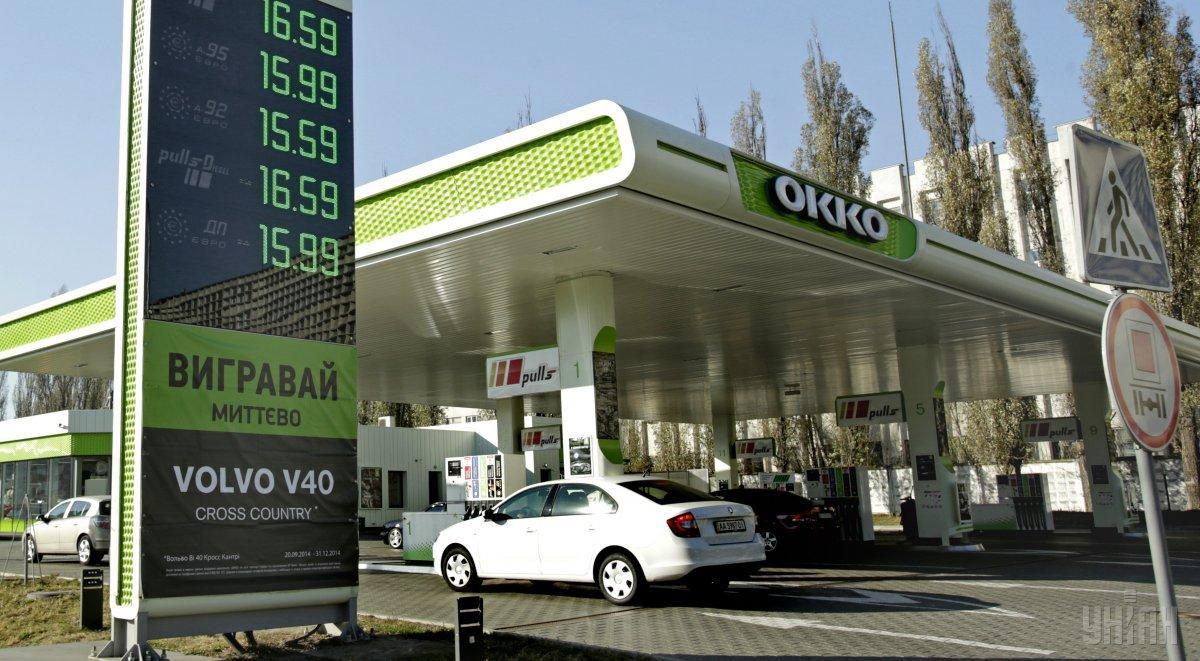 Одна из крупнейших в Украине сетей АЗК ОККО входит в состав холдинга OKKO Group / фото УНИАН