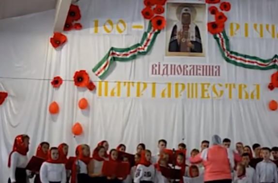 Более полутысячи детей собрались на фестиваль в селе Онишковцы / скриншот видео ТСН