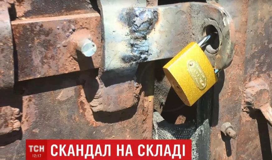 В Днепре мошенники продали здание склада ГСЧС / Скриншот - ТСН