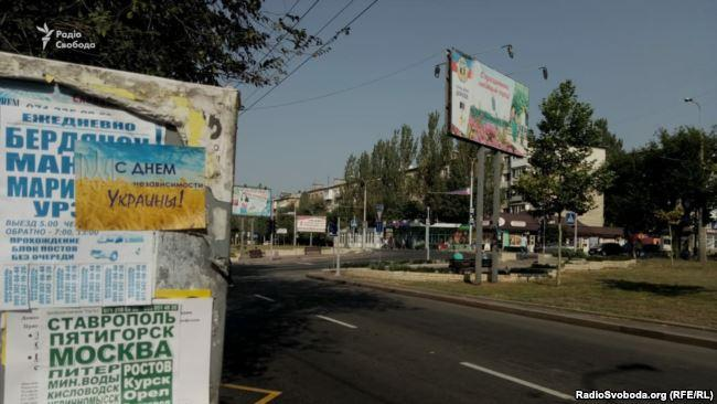 У Донецьку розклеїли привітання з Днем незалежності України / фото radiosvoboda.org