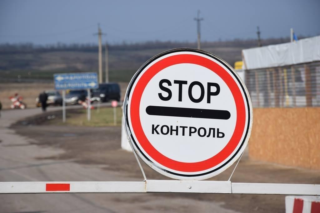 Боевики блокируют работу КПВВ «Марьинка» / фото facebook.com/pressjfo.news