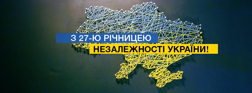 Порошенко привітав українців з Днем Незалежності / фото facebook/petroporoshenko