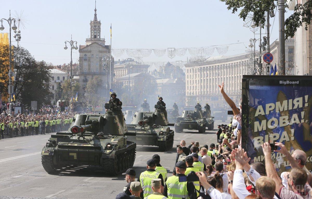 У Києві пройшов військовий парад до Дня Незалежності / фото УНИАН
