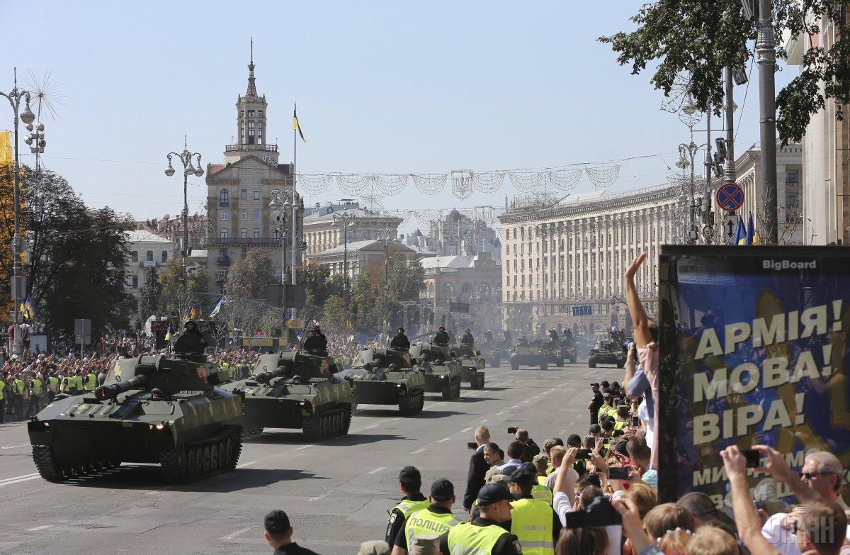 В Киеве прошел военный парад ко Дню Независимости / фото УНИАН