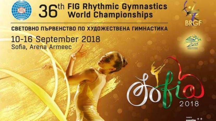 Сборную Украины в Софии представят три сильнейшие гимнастки страны / ukraine-rg.com.ua