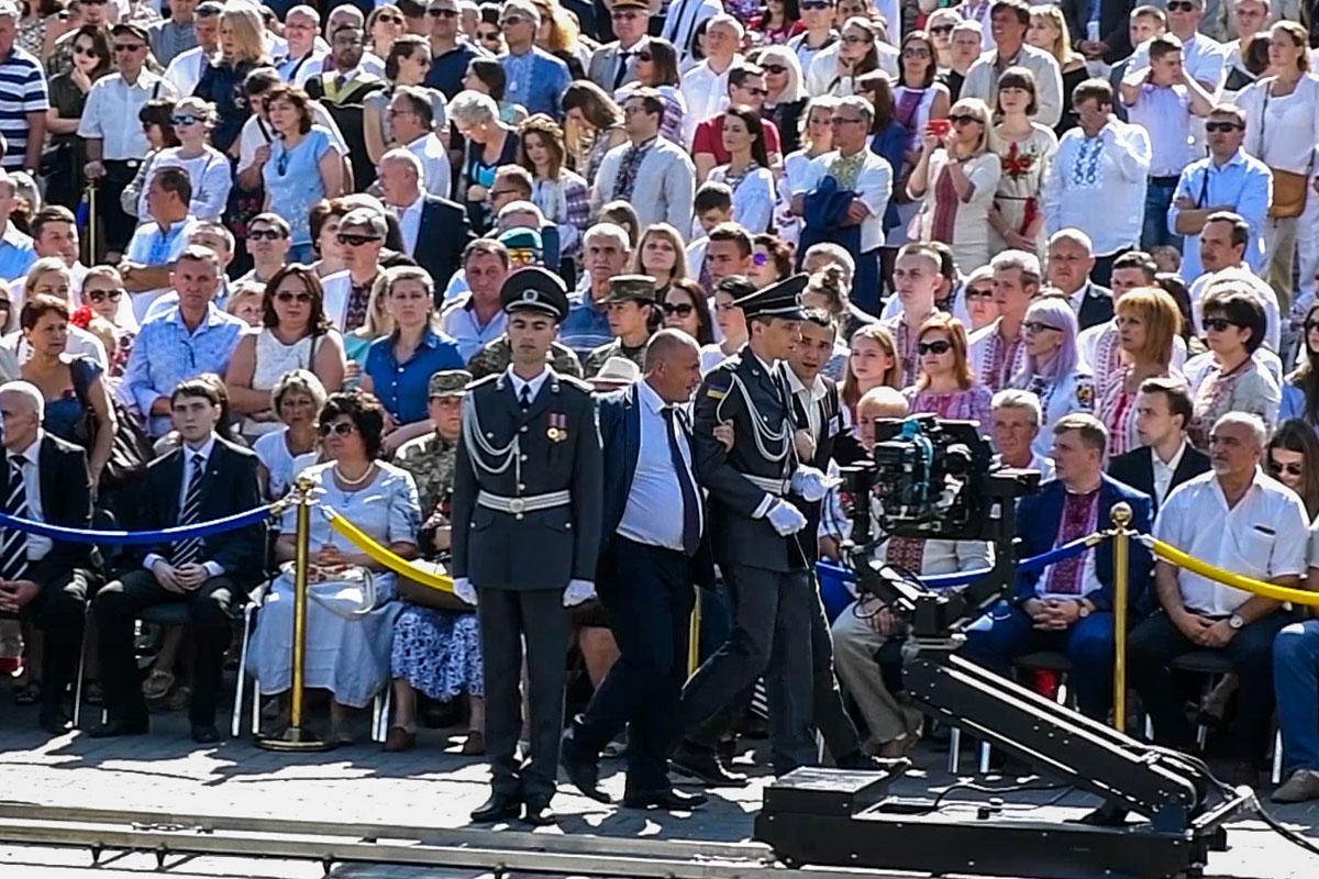 фото kiev.informator.ua