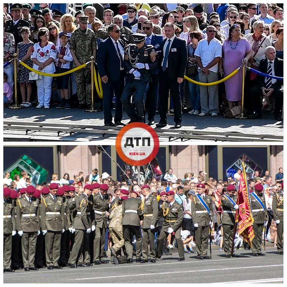 Військовим стало погано / фото facebook.com/dtp.kiev.ua