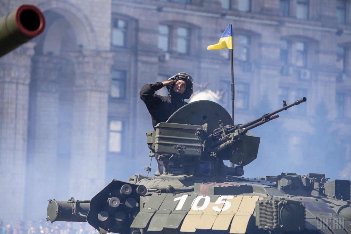 14 октября отмечают День защитника Украины / УНИАН