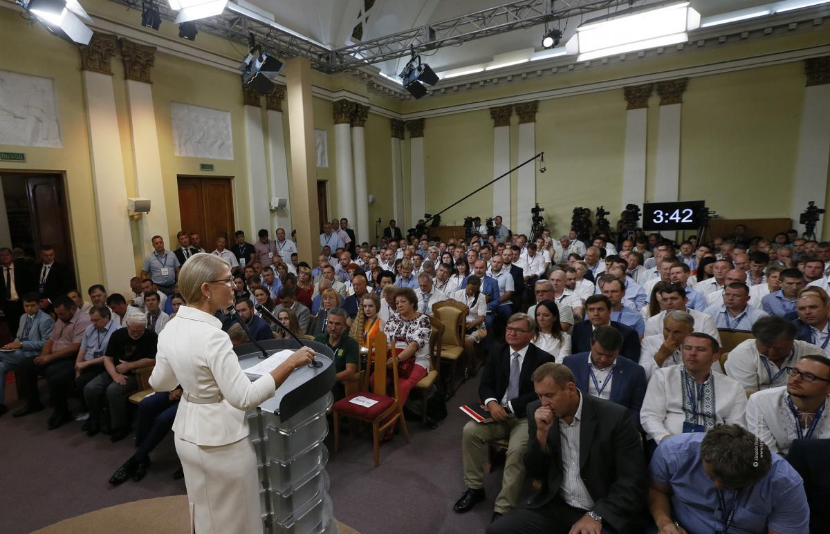 Тимошенко: Нова Конституція дозволить «українському народу перезаснувати республіку з чистого аркуша / Фото Alexander Prokopenko
