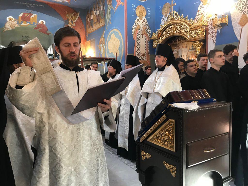 Молитва за Україну уКиєві / news.church.ua