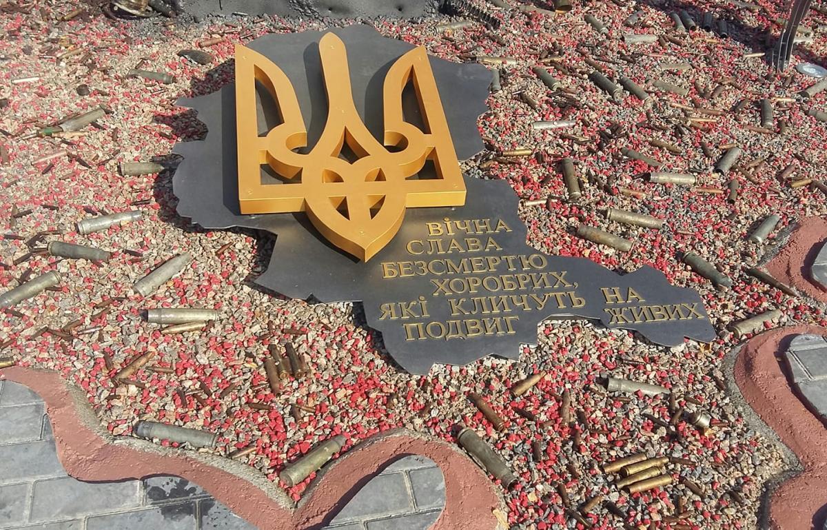 Вечная слава бессмертию храбрых, которые зовут на подвиг живых / фото Людмила Прокопечко