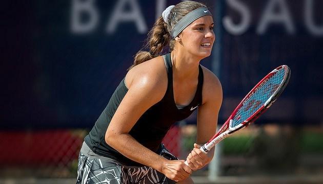 Ангелина Калинина вышла во второй круг Открытого чемпионата США / btu.org.ua