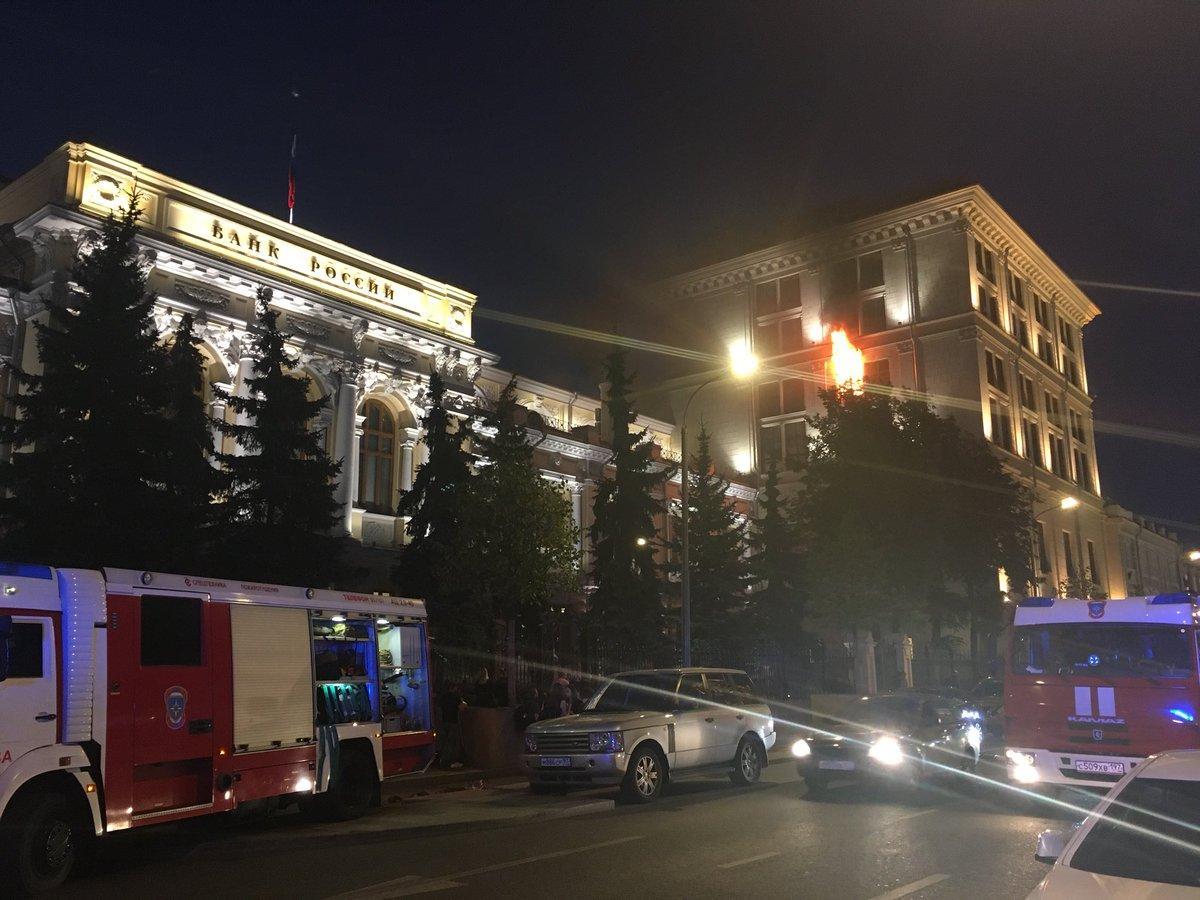 Пожар произошел на 5 єтаже Банка России / фото twitter.com/camilagrrr