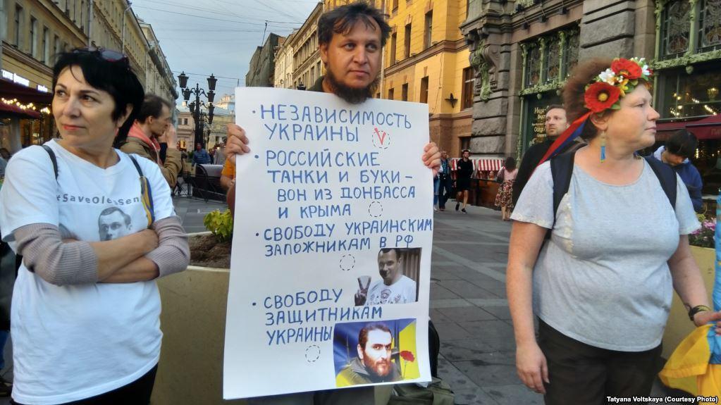 Активісти також висловлювали невдоволення політикою Кремля / фото svoboda.org