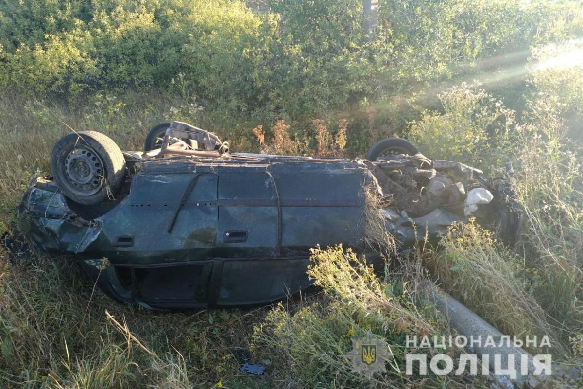 У ДТП на Луганщині загинула людина, ще четверо постраждали / фото lg.npu.gov.ua