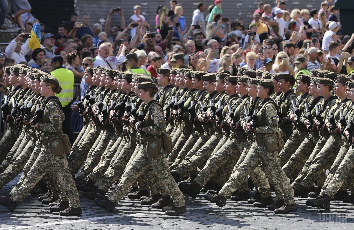 В украинской армии по контракту служат 25 тысяч женщин / фото УНИАН