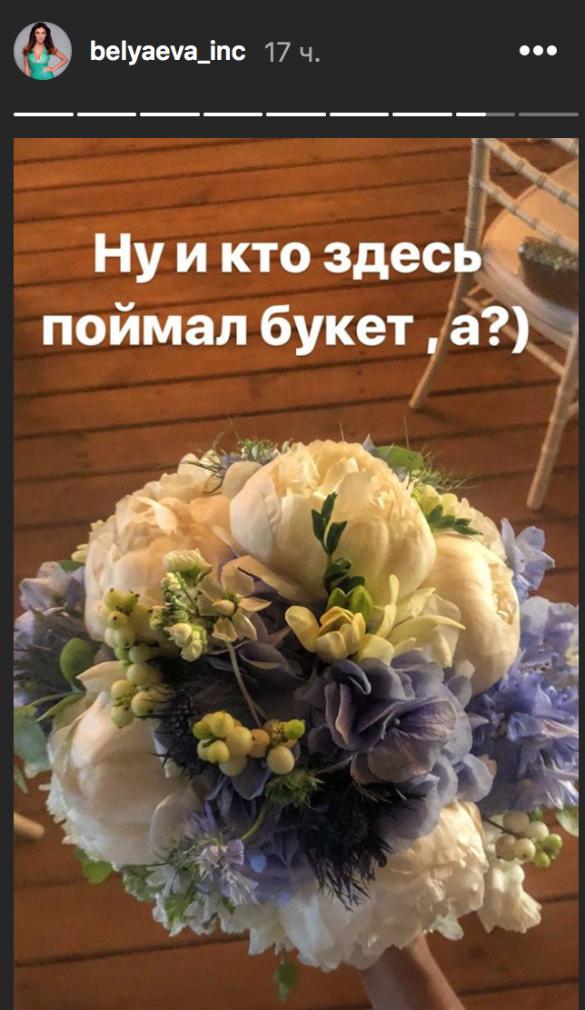 belyaeva_inc, dni.ru