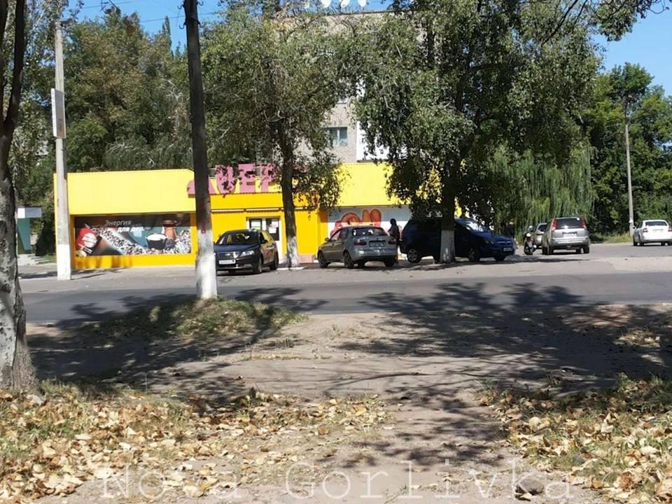фото Nova Gorlivka