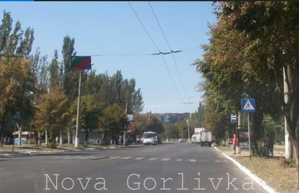 На улицах - лишь несколько человек / фото Nova Gorlivka