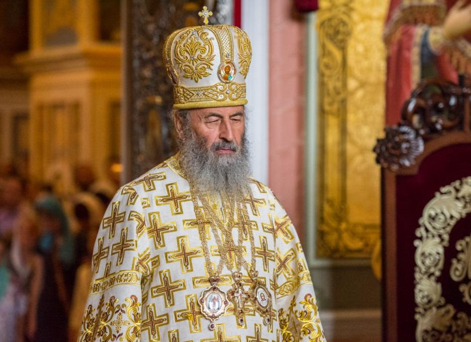 Митрополит Онуфрий/ news.church.ua