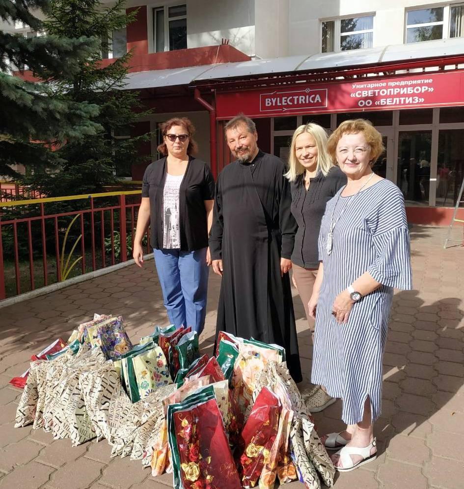 У Мінську православні привезли подарунки дітям із сімей незрячих / church.by