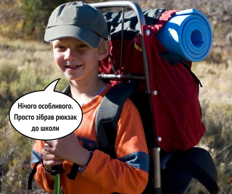Супрун дала советы родителям относительно школьных рюкзаков их детей / фото facebook.com/ulanasuprun