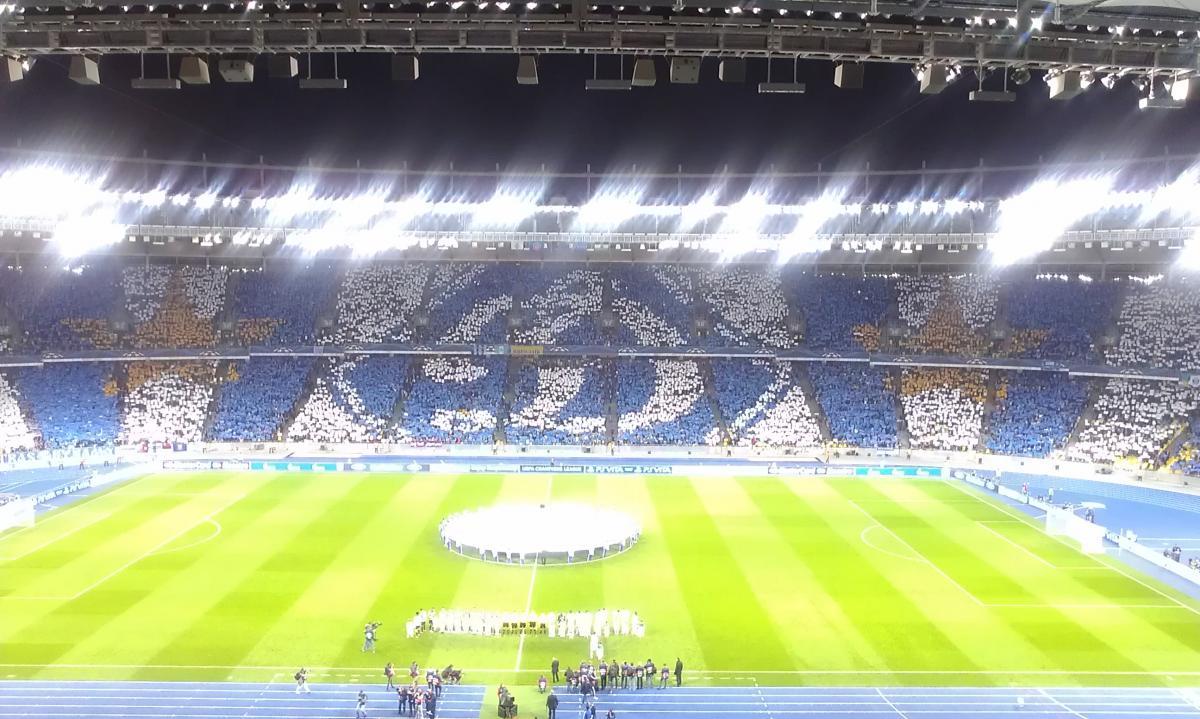В этот день футболисты киевского «Динамо» провели свой первый международный матч / фото focus.ua