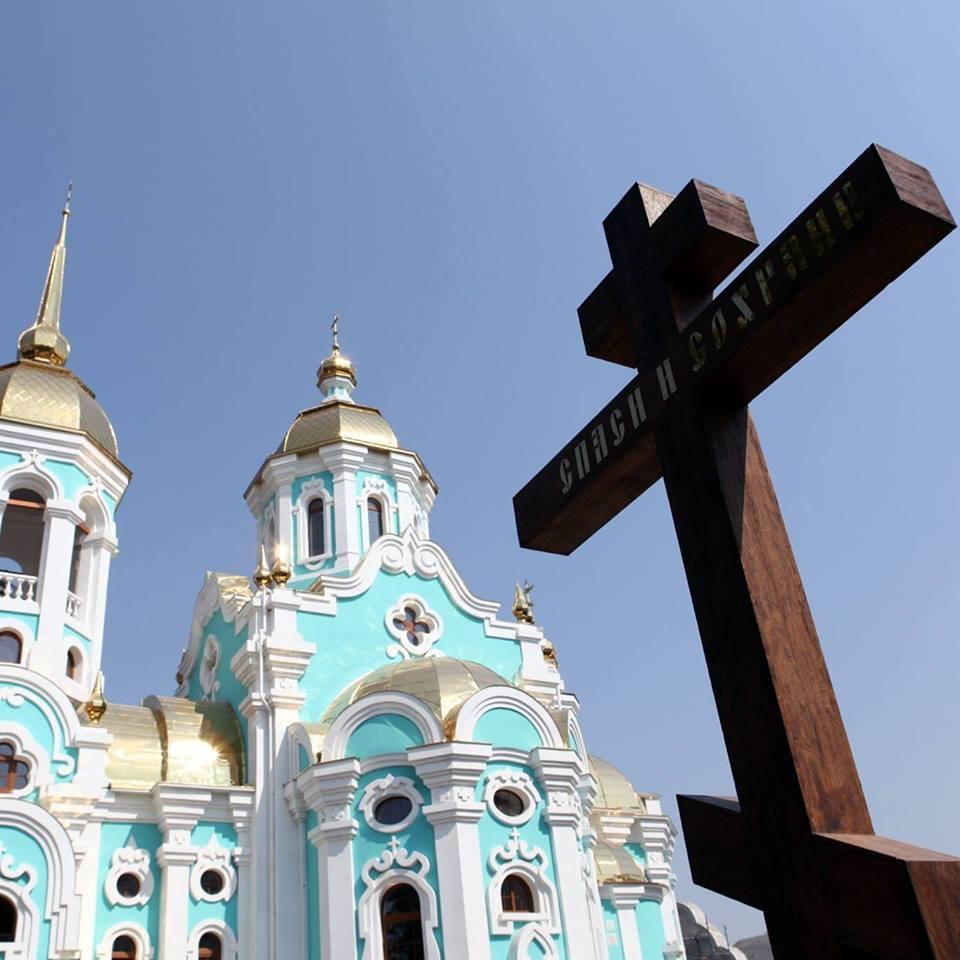 Преображенский храм в Харькове открылся в 2013 году / facebook.com/hram.viktor.kharkov