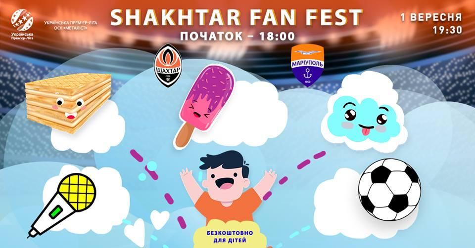Шахтар готує акцію, присвячену закінченню літніх канікул / facebook.com/fcshakhtar