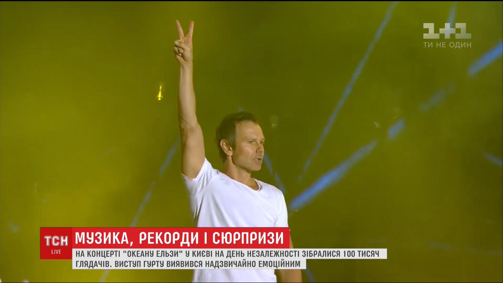 100 тысяч людей в зале и 4 миллиона телезрителей смотрели на Вакарчука и слушали его песни / Кадр из видео ТСН