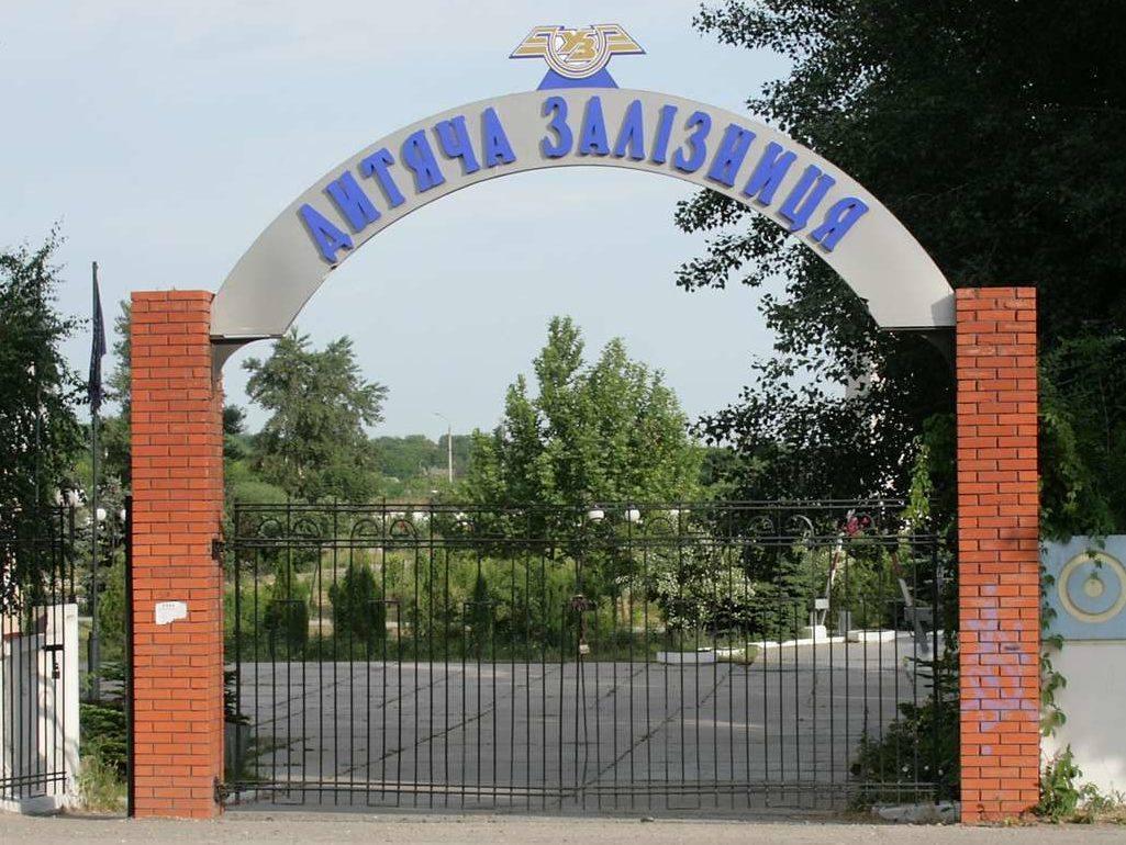 На территории Запорожской детской железной дороги будет отслужен общегородской молебен / hramzp.ua