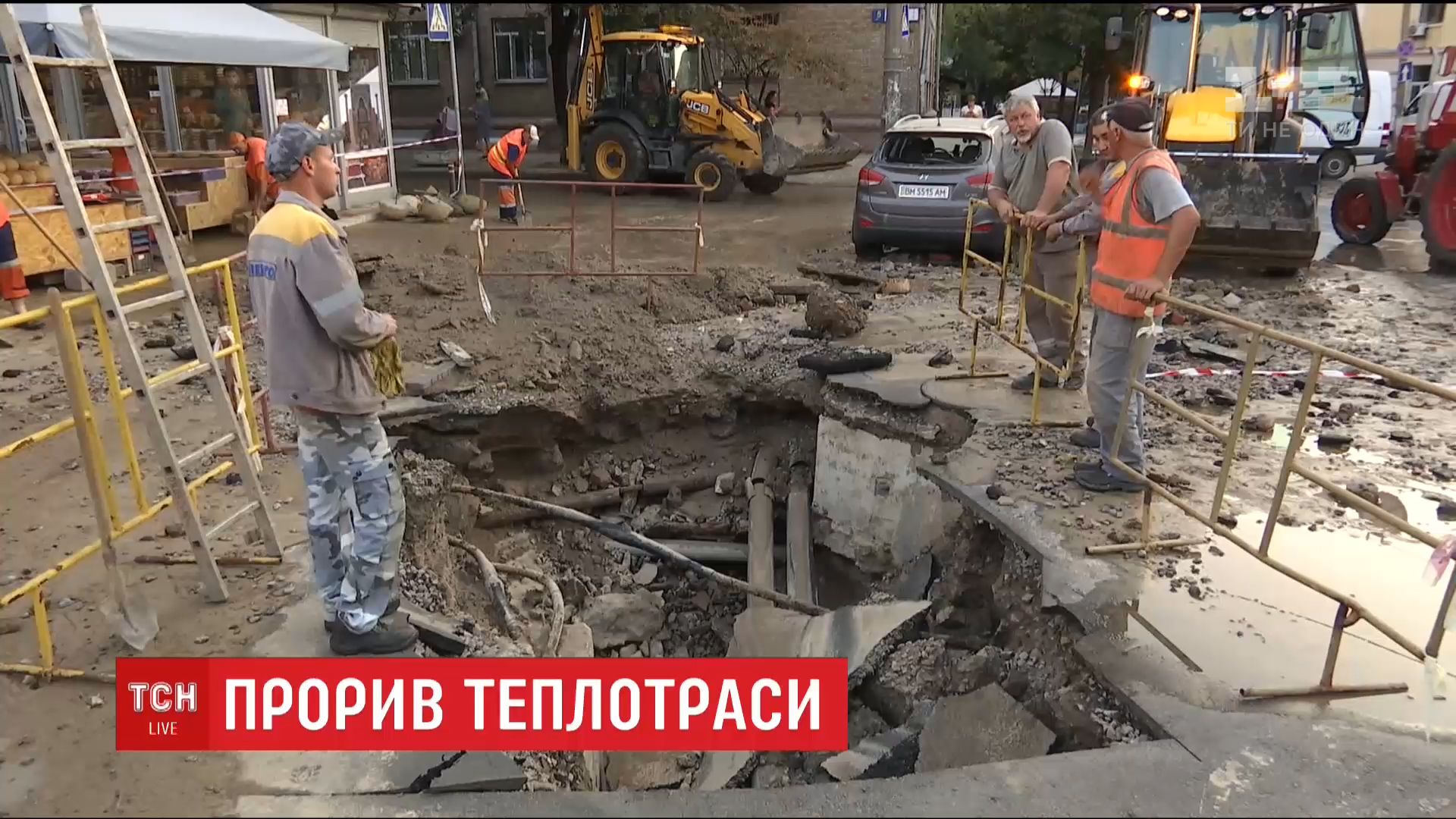 У Києві прорвало трубу / Кадр з відео ТСН