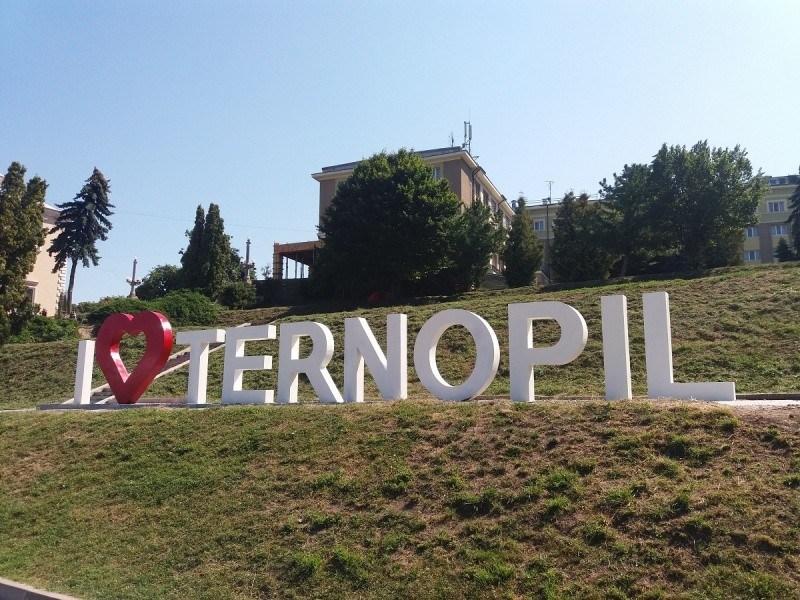 Наприкінці серпня Тернопіль гучно відзначав День Незалежності, а згодом – День міста / фото realno.te.ua