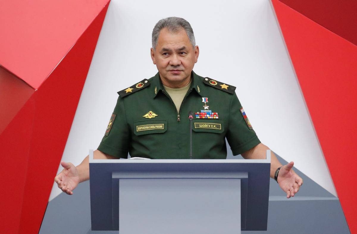 They want to hand over the suspicion / photo to Serhiy Shoigu