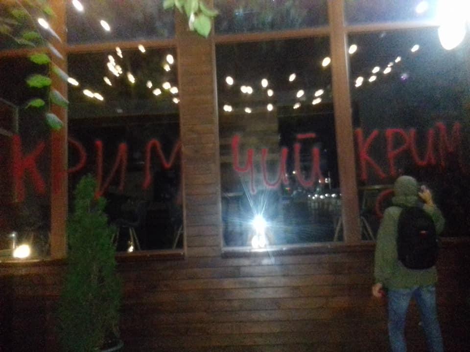 У Житомирі націоналісти розмалювали кав'ярню, на сайті якої зявилась мапа України без Криму / Facebook - С14 Житомир