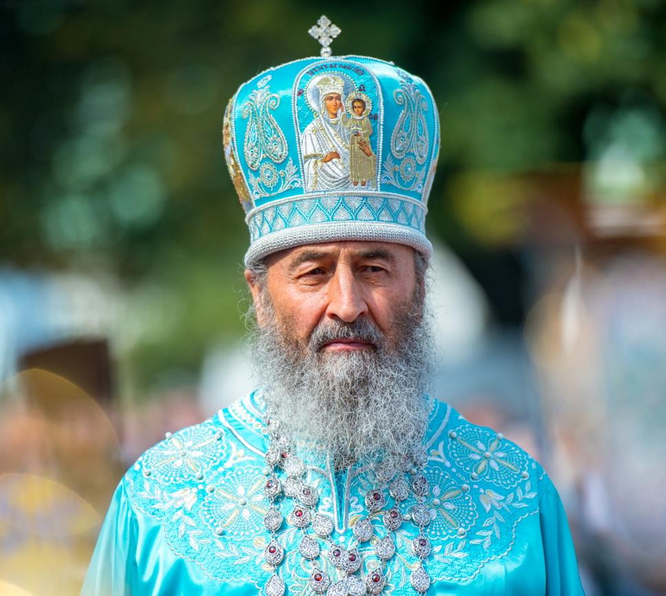 Митрополит Онуфрий  утверждает, что гордыня губит человека, а смирение наполняет Божьей благодатью / news.church.ua