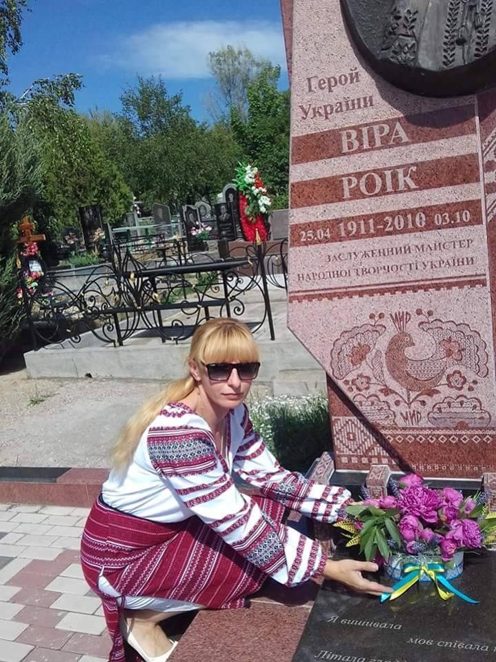 Активістка Українського культурного центру в Криму Ольга Павленко / Crimean Human Rights Group