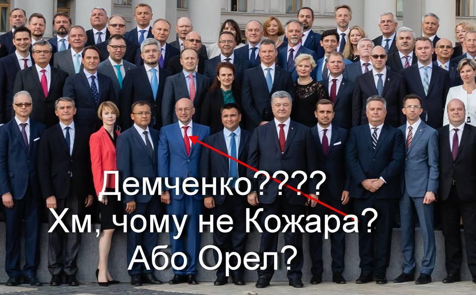 фото Сергій Сидоренко, Facebook