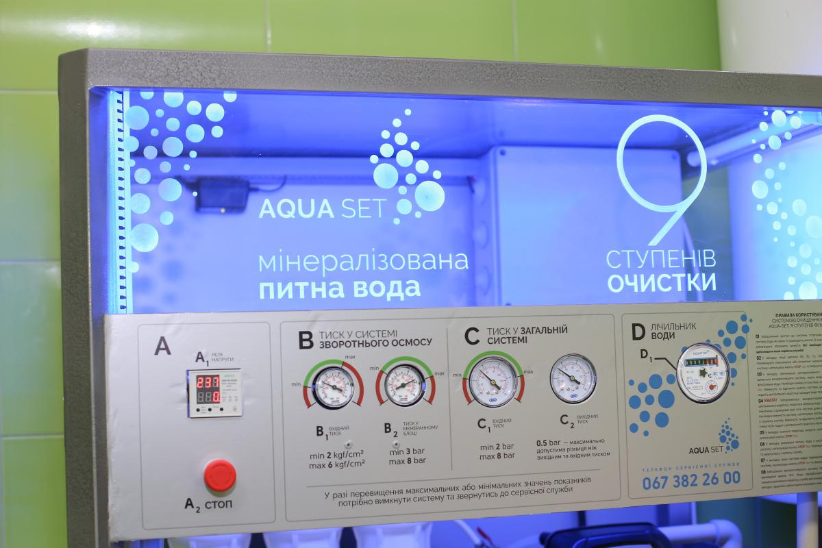 У Вінниці завершується впровадження І етапу проекту «Якісна вода – здорові діти – здорова нація» / vmr.gov.ua