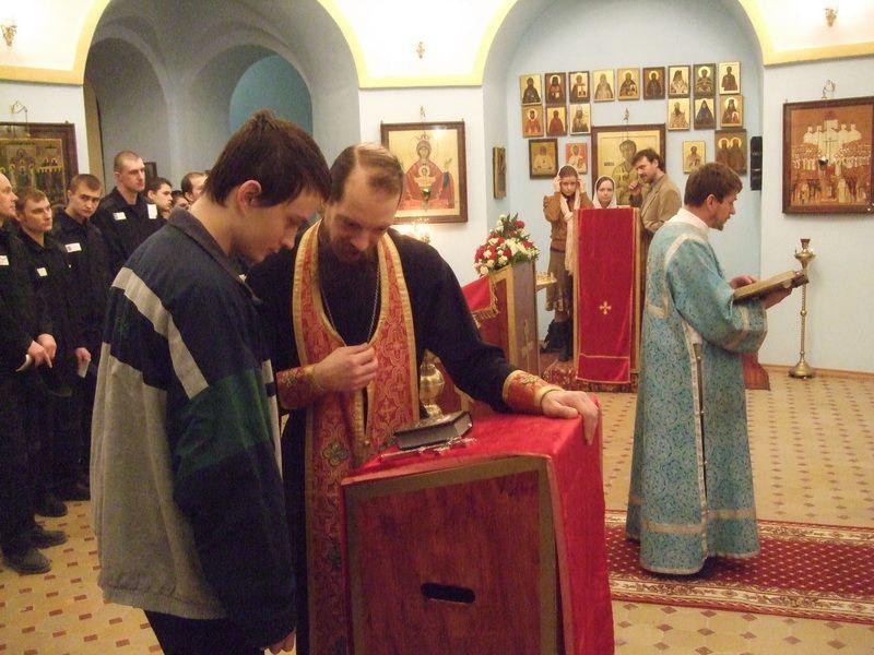 Тюремные священники служат в местах лишения свободы / news.church.ua