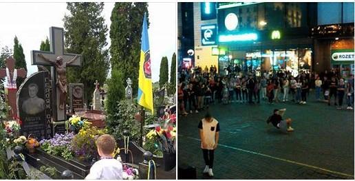 Фотограф звернув увагу на веселощі у центрі Києва у річницю трагедії / фото Maks Levin, Facebook