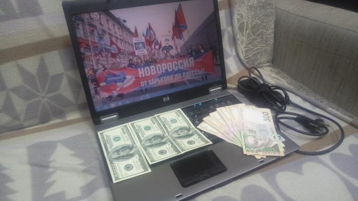 На Дніпропетровщині викрито мережу інтернет-агітаторів російських спецслужб / фото ssu.gov.ua