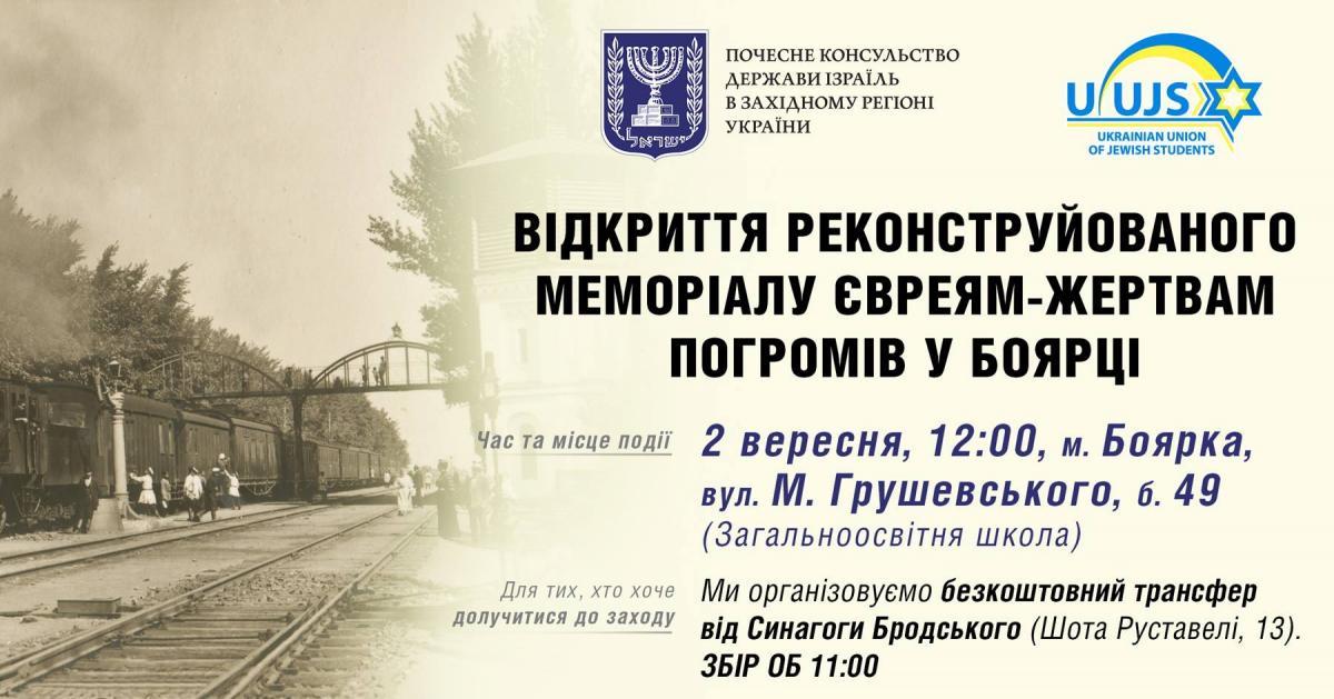 / facebook.com/il.consul.lviv